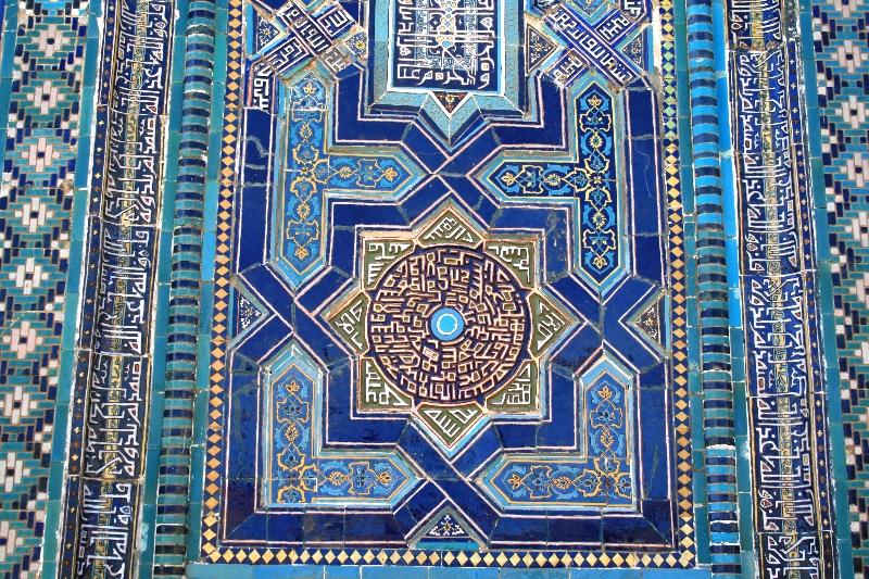 uzbekistan-samarcanda-2
